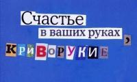 Фотография Ярослав